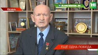 Он победил коронавирус в 92 В РКБ вылечили героя Соцтруда учёного Ильдуса Мостюкова ТНВ