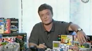 Новая Реальность (телеканал ОРТ), 5 выпуск, 14 июля 1995