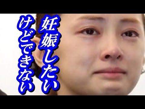 景子 妊婦 北川