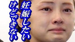 【レス】北川景子 妊娠できない理由が想像以上にヤバい… DAIGOどう責任とるつもり?? 北川景子 動画 10