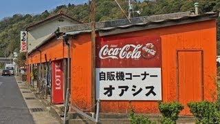 店舗情報 http://jihanki.michikusa.jp/chugoku/oasis/#201204 2012 春 ...