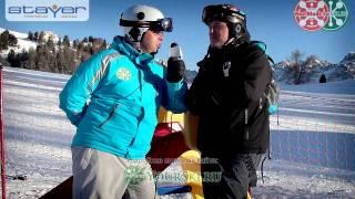 Как учить детей кататься на горных лыжах