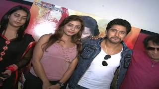 Hot kiss Revealed By Star Cast Of Rajaji I Love You Movie