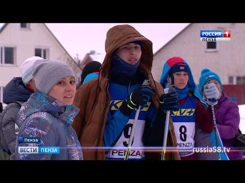 В Пензе прошла лыжная эстафета в память о Дмитрии Шорникове