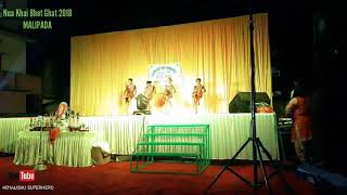 Malipada Nua Khai Bhet Ghat Opening Song||Dal Khai ||Sambalpuri Dance||