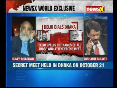 Pak Dhaka Coup Plot: Details of secret meet shared with concerned wings of the govt