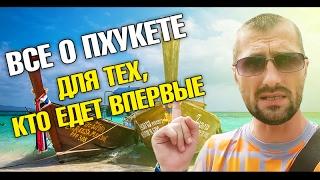 видео Общая информация