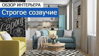 видео Строгие интерьеры дома – 29 фото дизайна в стиле строгой классики