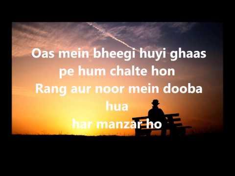 Aa kahin door lyrics