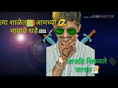 Download Mukesh kare parbhani