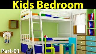 Kids Bedroom Design In 3d Max Part-01