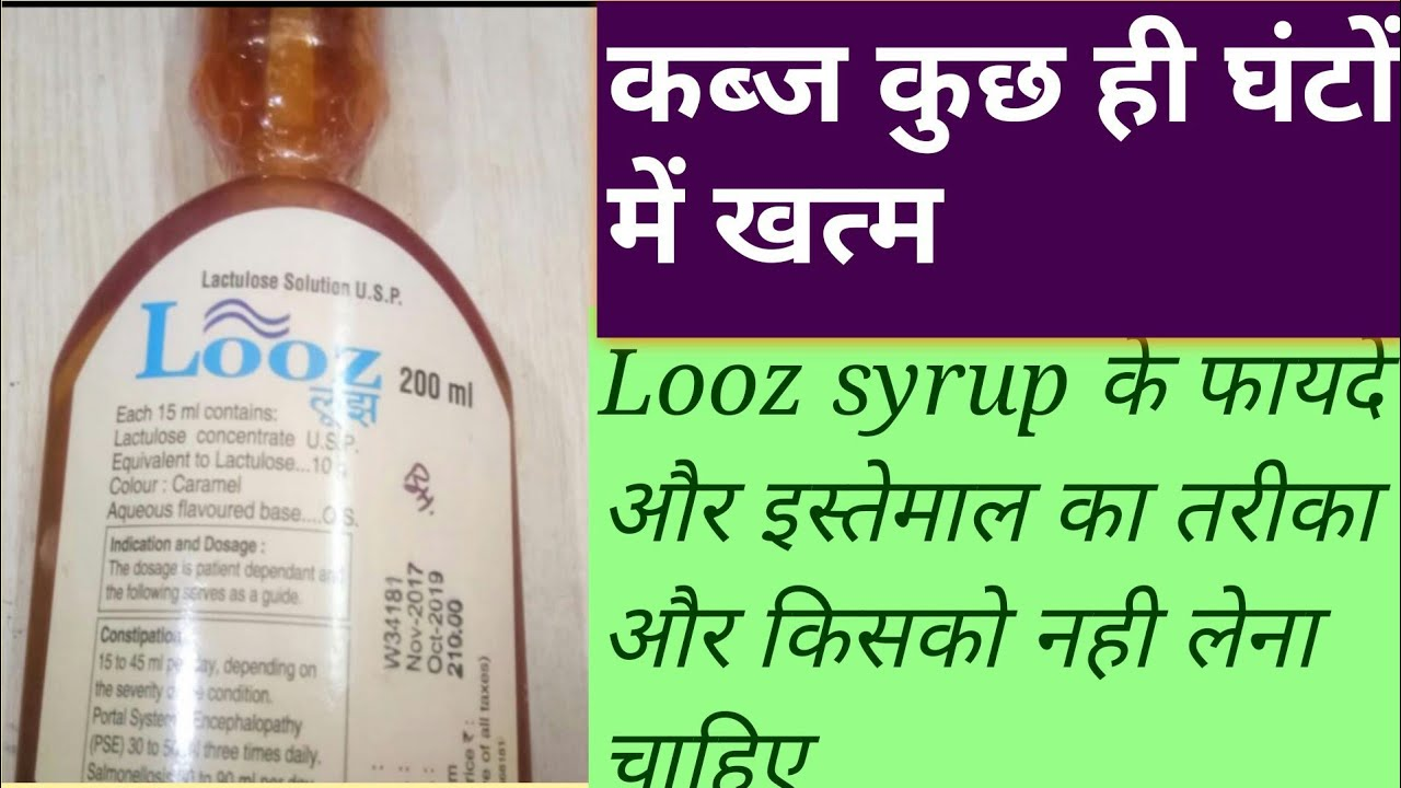 how to make corn syrup in hindi