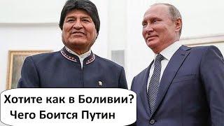 CTPAШHЫЙ СОН ПУТИНА! ЧТО ЖДЁТ РОССИЮ