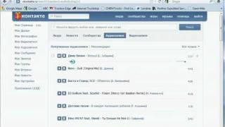 как скачать музыку вконтакте простой способ .(скрипт работает в Firefox Есть проблемы? - пишите!, 2012-01-05T21:35:15.000Z)