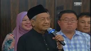 Sidang media Perdana Menteri ke-7 Tun Dr Mahathir Mohamad
