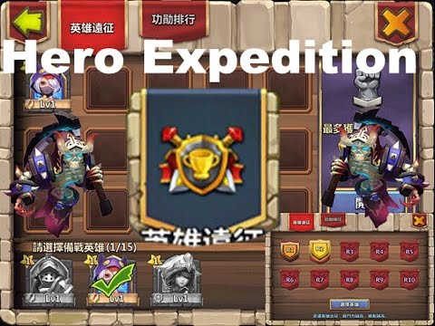 Castle Clash Hero Expedition Update!