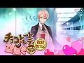 【FGO】ジキルからのお返し【復刻:チョコレート・レディの空騒ぎ -Valentine 2016- 拡大版】