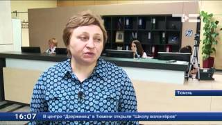 В Тюмени собирают книги для стран СНГ