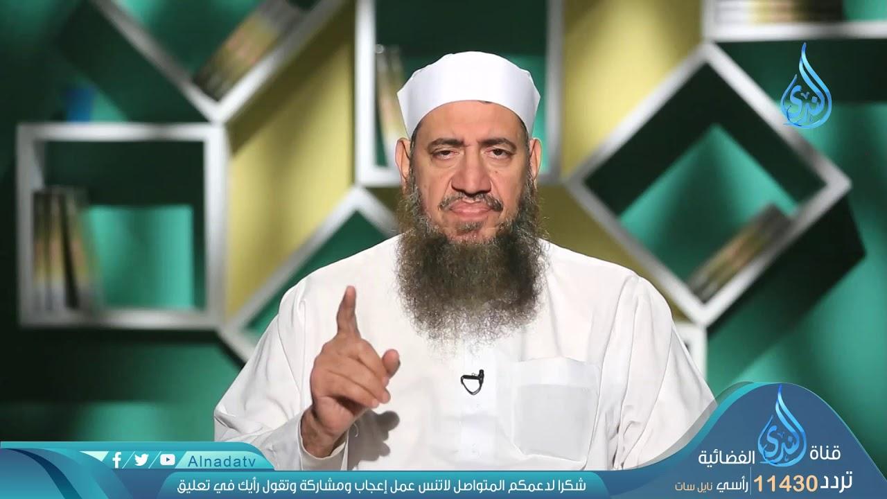 الندى:آداب الدعاء | ح20 | رمضانيات | الشيخ خالد فوزي