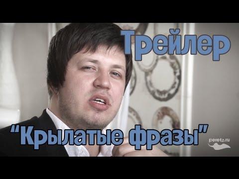 Семён Стругачёв - фильмография - российские актёры - Кино