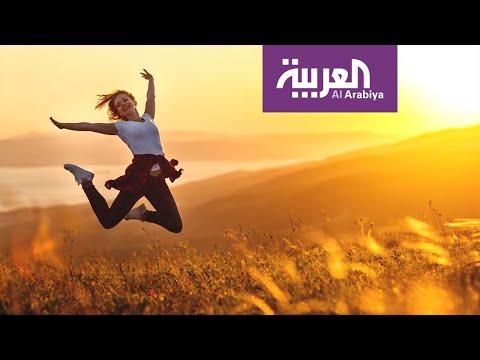 صباح العربية | كيف تعوض نقص فيتامين د  - نشر قبل 5 ساعة
