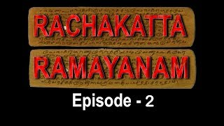 Rachakatta Ramayanam ll Episode -2 || Directed By M Balaraju || Short Film Talkies