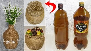 3 IDEAS of handicrafts made from PLASTIC BOTTLES. Do it yourself.