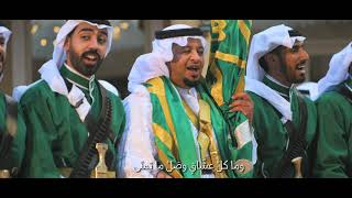 فرقة الدرعية للعرضة السعودية - تسعين عام