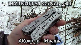 Мультитул GANZO g301: Обзор и Мнение
