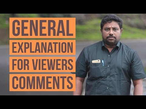 General Explanation for Viewers Comments by Dindigul P.Chinnaraj Astrologer