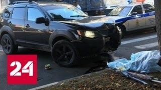 Смотреть видео Скандальная авария: квнщик намерен добиться справедливого расследования гибели жены - Россия 24 онлайн