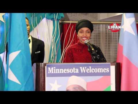 Ilhan Omar  run for state representative