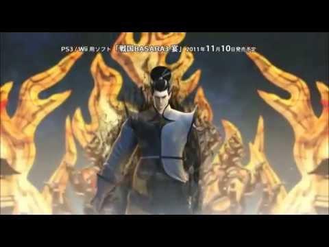 Sengoku Basara 3 Utage Opening Video
