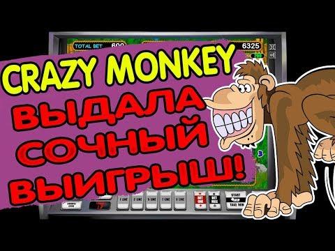 Яндекс игровые автоматы бесплатно
