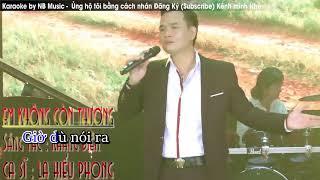 KARAOKE HD : EM KHÔNG CÒN THƯƠNG KARAOKE ( TONE NAM )