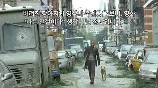 우한에서 보내온 편지 (우한폐렴 현장 생중계)