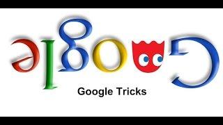 أسرار جوجل المخفية في محرك بحث جوجل كروم 2015