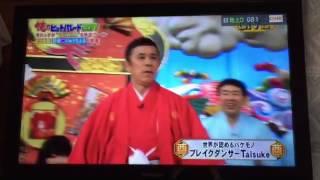 ブレイクダンスバトル 岡村 VS Taisuke thumbnail