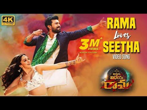 Vinaya Vidheya Rama Video Songs  Rama Loves Seetha Video Song  Ram Charan, Kiara Advani
