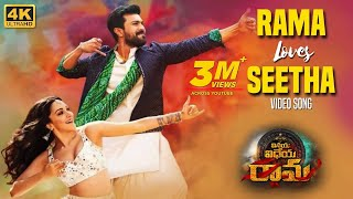 Vinaya vidheya rama video songs, loves seetha full song from latest telugu movie, starring ram charan, kiara advani charan...
