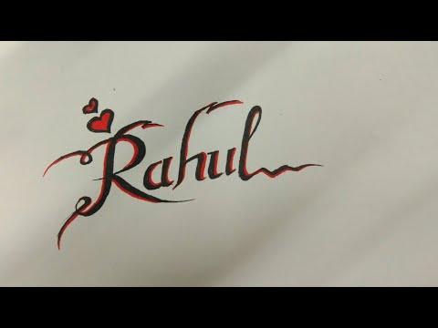 The New Rahul....Name Tattoo design