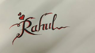 The New Rahul....Name Tattoo design