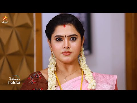 Raaja Paarvai | 9th to 14th August 2021 - Promo
