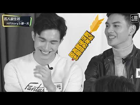[ENG SUB CC] History3 Make Our Days Count - Interview With CBook