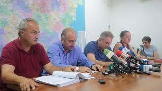 Съюза на ветеринарните лекари в България - ПКФ