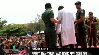 Video Hukuman Cambuk Pezina Akan Diberlakukan 23 Oktober 2015 Di Aceh - iNews Petang 20/10 download MP3, 3GP, MP4, WEBM, AVI, FLV November 2018
