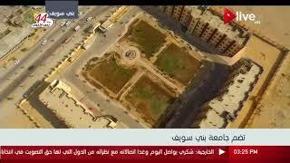 إطلالة علوية بكاميرا أون لايف على محافظة بني سويف
