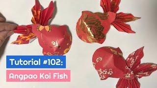 DIY Angpao Koi Fish 新年紅包摺紙鯉魚 | The Idea King Tutorial #102