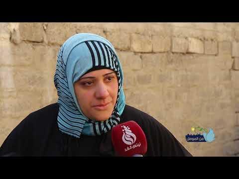 برنامج من الموصل 1-2-2018