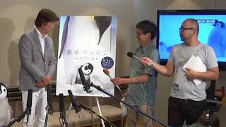 「皇帝ペンギン ただいま」の公開ナレーション収録が東京都内のスタジオ...